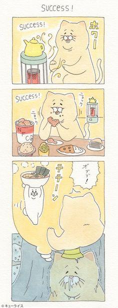 埋め込み Kawaii Potato, Japan Art, Cartoon Art, Short Stories, Animation, Draw, Manga, Feelings, Comics