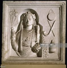 News Photo : Roman civilization, century. Relief of. Statues, Early Christian, Medieval Art, Barbarian, Fantasy Books, Any Images, Roman Empire, Still Image, Priest