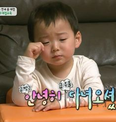 looks so cute although.he is sad . Funny Kids, Cute Kids, Cute Babies, Baby Kids, Triplet Babies, Crying Meme, Superman Kids, Song Daehan, Song Triplets