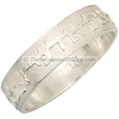 Shema Yisrael (Hear O Israel) written in Hebrew: שמע ישראל on the beautiful sterling silver scripture ring. Hand crafted in Jerusalem.