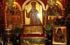 """CUTREMURĂTOR! Minune MARE a Sfântului Nectarie: """"După rugăciune m-am întins în pat. Deodată l-am văzut deasupra mea pe Sfântul Nectarie..."""" VEZI AICI Painting, Moldova, Cots, Bible, Veggie Food, Painting Art, Paintings, Painted Canvas, Drawings"""