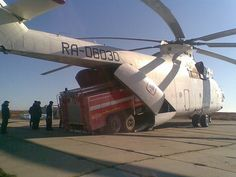 Big Mi-26 - The cargo compartment is 12,1 m length (with a ladder – 15 m) x width 3,2 m x height from 2,95 to 3,17 m.