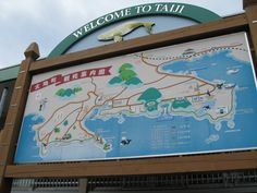 太地駅にある観光地図です。こうして見ると、広そうに思えますが、実は太地町って狭い町で、駅で借りれるレンタサイクルで回れます。