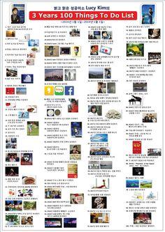 Jeunesse global korea support group Lucy Kim's <3년간 꼭 해야 할 100가지 To Do List> www.system114.net