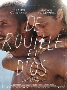 Rust and Bone (French: De rouille et d'os) is a 2012 French-Belgian film directed by Jacques Audiard, starring Marion Cotillard and Matthias Schoenaerts, based on Craig Davidson's short story collection with the same name. It tells the story of an unemployed 25-year-old man who falls in love with a killer whale trainer. The film competed for the Palme d'Or at the 2012 Cannes Film Festival & received positive early reviews.