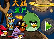 Plants Vs Zombies Angry Birds 4 hacked