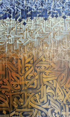 Vincent Abadie Hafez. Islamic calligraphy