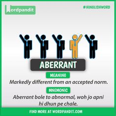 Meaning of Aberrant explained through a picture and mnemonic. English Speaking Practice, Advanced English Vocabulary, English Vocabulary Words, Learn English Words, English Grammar, Learning English, Fancy Words, New Words, Words To Describe People
