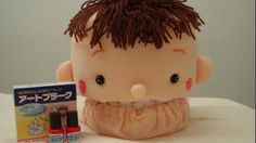 Weird Plush Dolls Teach Japanese Children How To Brush Their Teeth [Photo]