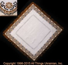AllThingsUkrainian.com Embroidery # TE1526
