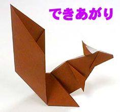 Origami,squirrel