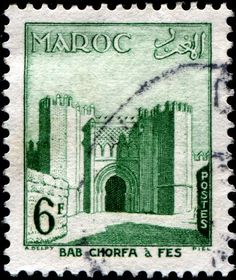 "Bab Chorfa a Fes « the gate of nobles » is that impressive gate of Kasbah Nouar ""blossoms fortress"" built in 1069. Stamp printed in Morocco,1955"