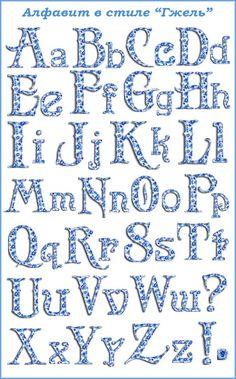 Буквы и цифры - clipartis Jimdo-Page! Скачать бесплатно фото, картинки, обои, рисунки, иконки, клипарты, шаблоны, открытки, анимашки, рамки, орнаменты, бэкграунды