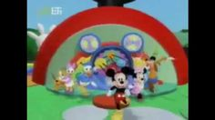 Mickey Mouse Clubhouse HOT DOG Song in Greek Mickey Mouse Clubhouse, Minnie Mouse, Hot Dogs, Greek, Songs, Fictional Characters, Greek Language, Fantasy Characters, Song Books