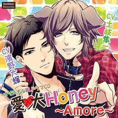 Aiken Honey 2 Hamano Daiki X Toki Shunichi