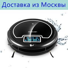 check discount free allliectroux b2005 plus high efficient robot vacuum cleaner wash home water #water #meters