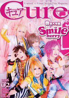 Smileberry