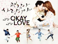 괜찮아, 사랑이야 / It's Okay, It's Love ~ subtitles at: http://www.darksmurfsub.com/forum/index.php?/topic/8567-its-okay-its-love-2014/ #subtitles #engsubs #darksmurfsubs #kdrama #korean #drama