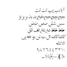 Modern Persian Typefaces by Shahab Siavash, via Behance #Poster #Iran #Persian #Graphic #Typography #ShahabSiavash