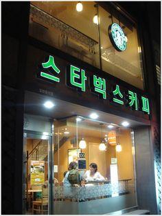 Starbucks in Insadong