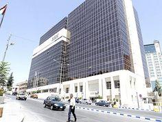 El Banco Árabe de Jordania pierde apelación para revocar el veredicto de culpabilidad por el Tribunal de Distrito de Estados Unidos que le obliga a pagar daños a cientos de víctimas estadounidenses del terror de Hamas.