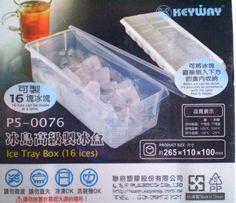 樂樂圍裙屋*【聯府 冰島高級製冰盒 附蓋 附桶】 製冰器 結冰器  結冰盒 冰塊盒