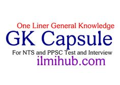 One Liner GK Capsule for Job Test and Interview