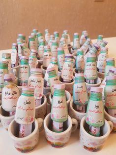 توزيعات العيد - عيد الفطر - صدقة Ramadan Poster, Chocolate Wrapping, Ramadan Decorations, Happy Eid, Eid Collection, Diy Hacks, Advent Calendar, Projects To Try, Banner