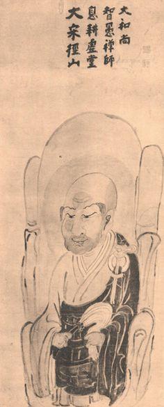 Hakuin Ekaku (1686-1769) Zen Painting, Buddha, Oriental, Buddhism