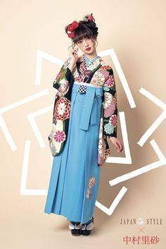 #袴 kimono hakamaレトロ柄 | 卒業式 Graduation ceremony 袴 Hakama | Pinterest | 袴、レトロ、着物