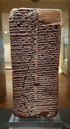 Sumerian King List, 3rd Millennium, Ancient World History, Ancient Near East, Ancient Aliens, Ancient Artifacts, Deities, Archaeology, Carthage
