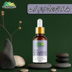 Improves Skin Elasticity Decreases Fine Lines & Wrinkles Helps Balance The Skin's Moisture Level This Serum Stimulates The Skin's Collagen Regeneration Protect Skin From Direct Sun Light #ChiltanPure #organic #purity #skincare #serum Collagen Serum, Moisturizer, Sun Light, Skin Care, Skin Elasticity, Pure Products, Organic, Moisturiser, Sunlight