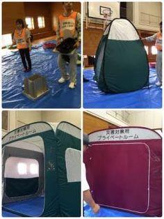 宗像市水害対応訓練 簡易トイレとテントです 避難所で用意されているトイレは数が少ないです 各自が準備する必要がありますね テントは避難所につくらい用意されているみたいです 数が少ないので着替えとか授乳に使われるみたいです tags[福岡県]