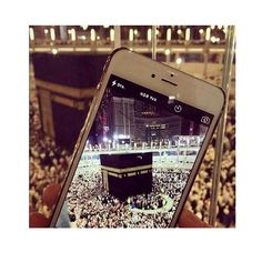 Mekkah Almukarramah