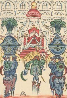 Ганс Христиан Андерсен - Свинопас. Сказка Андерсена.   Издательство З. И. Гржебина, 1922 г. Иллюстрации М. Добужинского