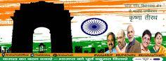 आओ फिर से दिया जलाये भरी दुपहरी में अंधियारा सूरज परछाई से हारा अंतरतम का नेह निचोड़ें बुझी हुई बाती सुलगाये आओ फिर से दिए जलाये - Atal Bihari Vajpayee #Vote4BJP #ModiPMBediCM #BJP4Delhi