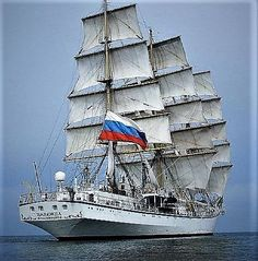 "Tall Ship ""Nadezhda"""