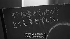 japanese quotes - uploaded by シチューよりお前が食べたい on We Heart It Japanese Film, Japanese Drama, Japanese Aesthetic, Japanese Culture, Drama Quotes, Text Quotes, Movie Quotes, Qoutes, Random Quotes