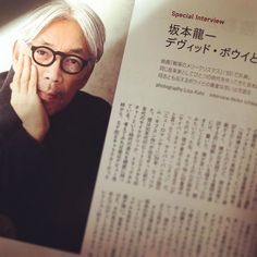 It was such a special #gift for me to interview Ryuichi Sakamoto about his memories of David Bowie for @spurmagazine #february issue  PH by @lisaka10 - Thank you - #シュプール #2月号 にて1/8から東京で始まる #デヴィッドボウイ大回顧展 に寄せて #坂本龍一 さんのインタビューをさせて頂きました。私にとってはずっと憧れてきた2人の企画。2016年末のギフトのような素晴らしい時間、本当にありがとうございました。#holiday2016 #師走
