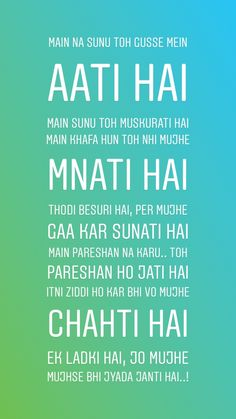 Indian Cobra, Relationship Quotes, Life Quotes, Secret Love Quotes, Diy Gifts For Boyfriend, Ninja, Deep, Feelings, Quotes About Life