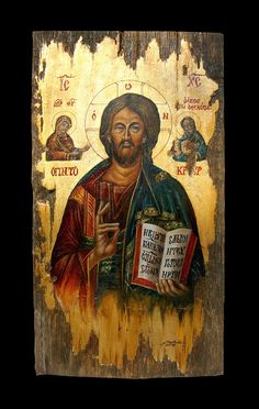 Tempera paint on an original hundred-year-old larch wood plank. Christ Pantocrator, Vampire Stories, Byzantine Icons, Orthodox Icons, Fish Art, Old Art, Religious Art, Stone Painting, Jesus Christ