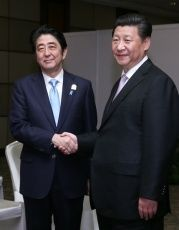 Shinzo Abe - Wikipedia Monetary Policy, Economic Policy, Foreign Policy, Liberal Democratic Party, Lower House, House Of Representatives
