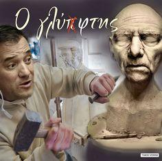 Αποφασισμένος να ολοκληρώσει μόνος του το άγαλμα του Βόλφγκανγκ Σόιμπλε φέρεται να είναι ο αντιπρόεδρος της Νέας Δημοκρατίας, Άδωνις Γεω...