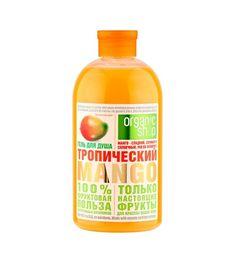 Sữa tắm dạng gel Organic Shop Shower Gelxuất xứ từ nước Nga có trọng lượng 500ml với thành phần được chiết xuất từ 100% thiên nhiên, không chỉ lành tính với da và sức khỏe mà còn mang theo các công dụng chăm sóc da hoàn hảo.    - Sữa tắm dạng gel Organic Shop Shower Gel với thành phần được chiết xuất từ 100% thiên nhiên    - Chất tạo bọt từ tự nhiên sẽ nhẹ nhàng tẩy sạch các chất bẩn từ sâu trong lỗ chân lông    - Mùi hương tự nhiên dễ chịu giúp thư giãn trong khi tắm    - Sản phẩm phù hợp…