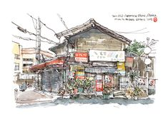 巷弄內的老文具店 (大阪,日本) An old Japanese sotre in Osaka, Japan. Building Aesthetic, Building Sketch, Artist Journal, Guy Drawing, Urban Sketchers, Concert Hall, Old Houses, Art Drawings, Illustration Art
