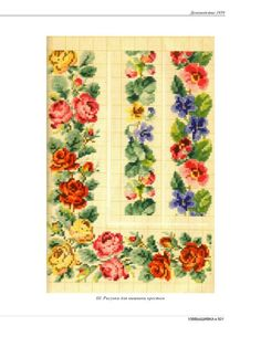 Floral Tie, Needlework, Cross Stitch, Chart, Pattern, Accessories, Berlin, Border Tiles, Embroidery