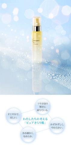 ルナメア商品情報 | ルナメア | FUJIFILM ビューティー&ヘルスケア Online ~化粧品とサプリの通信販売~