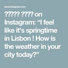 """𝓢𝓸́𝓷𝓲𝓪 𝓑𝓮𝓵𝓸 on Instagram: """"I feel like it's springtime in Lisbon ! How is the weather in your city today?"""" Feel Like, Lisbon, Spring Time, Ootd, Weather, Feelings, Instagram, Weather Crafts"""