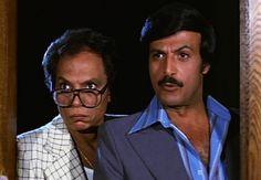 سمير غانم مع عادل إمام - البعض يذهب للمأذون مرتين 1978