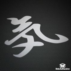 Pegatinas: Energy G #vinilo #adhesivo #decoracion #pegatina #chino #japonés #tatuaje #TeleAdhesivo